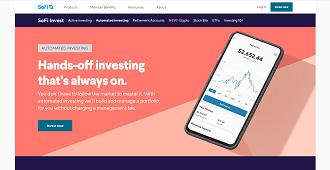 SoFi Invest