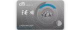 Citi Premier® Credit Card